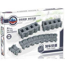 Gao Bo Le GBL KY98215-2 City 7499 Flexible and Straight Tracks Xếp hình Bộ ray tàu hỏa cong và thẳng 24 khối