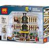 Lepin 15005 Lele 30004 (NOT Lego Creator Expert 10211 Grand Emporium ) Xếp hình Trung Tâm Thương Mại Lớn 2332 khối
