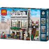 Lepin 15010 15010B Lele 30007 (NOT Lego 10243 Parisian Restaurant With Lighting ) Xếp hình Nhà Hàng Ở Pari Có Đèn 2469 khối