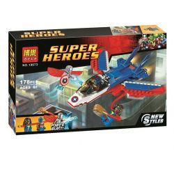 Sheng Yuan 874 SY874 Bela 10673 (NOT Lego Marvel Super Heroes 76076 Captain America Jet Pursuit ) Xếp hình Máy Bay Của Đội Trưởng Mỹ 186 khối