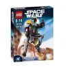 Lego Star Wars 75533 KSZ 325 XSZ Boba Fett Xếp hình Thợ săn tiền thưởng Boba Fett 144 khối