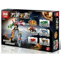 Lepin 24037 Super Heroes MOC Super animals Transfiguration king kong Xếp hình 5 siêu thú tập hợp biến hình Vua Kong 1772 khối
