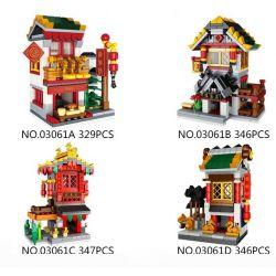 Lepin 03061 Mini Modular The Countyard Wanke Tavern Samite Store String Hall Xếp hình Bộ 4 Nhà Cổ Trung Quốc Thu Nhỏ 1368 khối