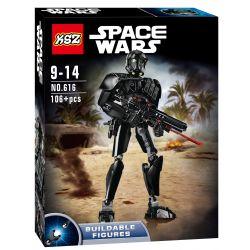 XSZ KSZ 616 (NOT Lego Star wars 75121 Imperial Death Trooper ) Xếp hình Quân Nhân Tử Thần 106 khối