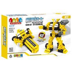 Jun Da Long Toys Jdlt 7030A (NOT Lego Special Armored Warrior - Dragon ) Xếp hình Chiến Binh Bọc Thép - Rồng Lửa 116 khối