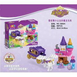 Jun Da Long Toys JDLT 5202A Disney Princess Little Princess Sofia And Magic Wagon Xếp Hình Công Chúa Sofia Và Chiếc Xe Ngựa Thần Kỳ 55 Khối