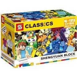 Sheng Yuan 964 SY964 Lele 39078 Lepin 42011 10698 Classic Classic Large Creative Brick Box Xếp hình Sáng Tạo Hộp Gạch Cổ Điển (Hộp Giấy) 840 khối