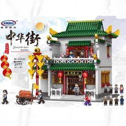 Xingbao XB-01023 Zhong Hua Street Banks Xếp hình Tiệm Cầm Đồ Trung Hoa 2955 khối