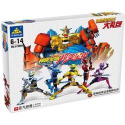 Kazi KY8069 (NOT Lego Power Rangers ) Xếp hình 5 Con Thú Kết Hợp Thành Robot Sư Tử Khổng Lồ gồm 5 hộp nhỏ 898 khối