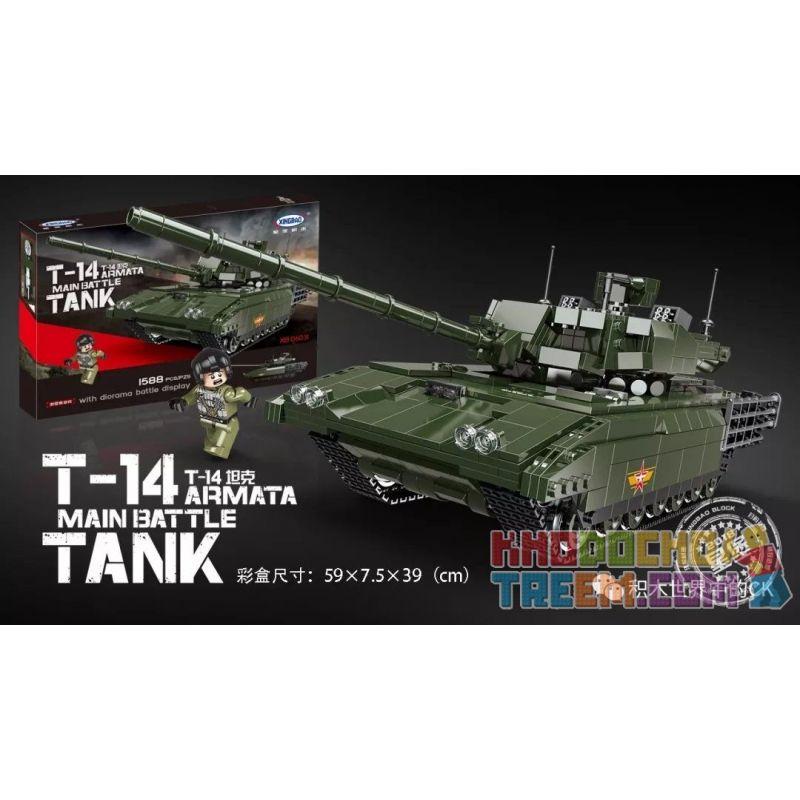 Xingbao XB-06031 (NOT Lego Military Army T-14 Armata Main Battle Tank ) Xếp hình Xe Tăng Chủ Lực Thế Hệ Mới 1588 khối