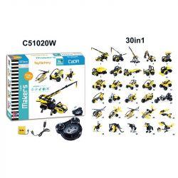 Cada C51020 C51020W (NOT Lego Technic Toy Factory 30 In 1 ) Xếp hình Nhà Máy Đồ Chơi 30 Mẫu gồm 2 hộp nhỏ 827 khối