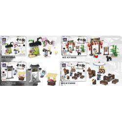 Kazi Gao Bo Le Gbl Bozhi KY5008 Mini Modular Zhong Hua Street:commercial Street Xếp hình Một Phần Của Thành Phố Zhong Hua 319 khối