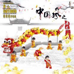 Bingan 601009 Lunar New Year Lion Dance Xếp hình Đoàn Múa Lân 333 khối