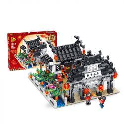 Panlos Brick 610002 (NOT Lego Modular Buildings Huizhou Style Qianmen Courtyard, Classical Cottage, Private Garden, Small Bridge Water ) Xếp hình Nhà Cổ Huệ Châu 1872 khối