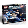 Lego Star Wars Earth Border Gudi 8608 Doom Shadow Fox Xếp hình phi thuyền chiến đấu cá nhân xanh biển 105 khối