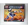 Xinlexin Gudi 8609A (NOT Lego Star wars Hellfire ) Xếp hình Rô Bột Bộ Binh Tác Chiến Cùng Phi Thuyền Tự Động Và Bộ Binh 178 khối