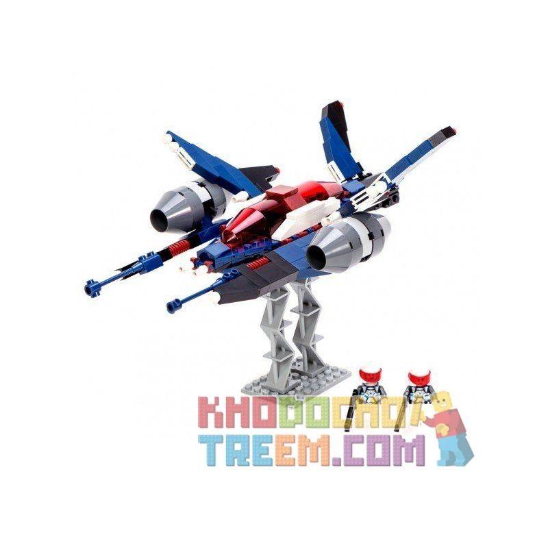 Gudi 8613 Star Wars White Inflammation Fighter Xếp Hình Phi Thuyền Chiến đấu 2 Người Lái 226 Khối