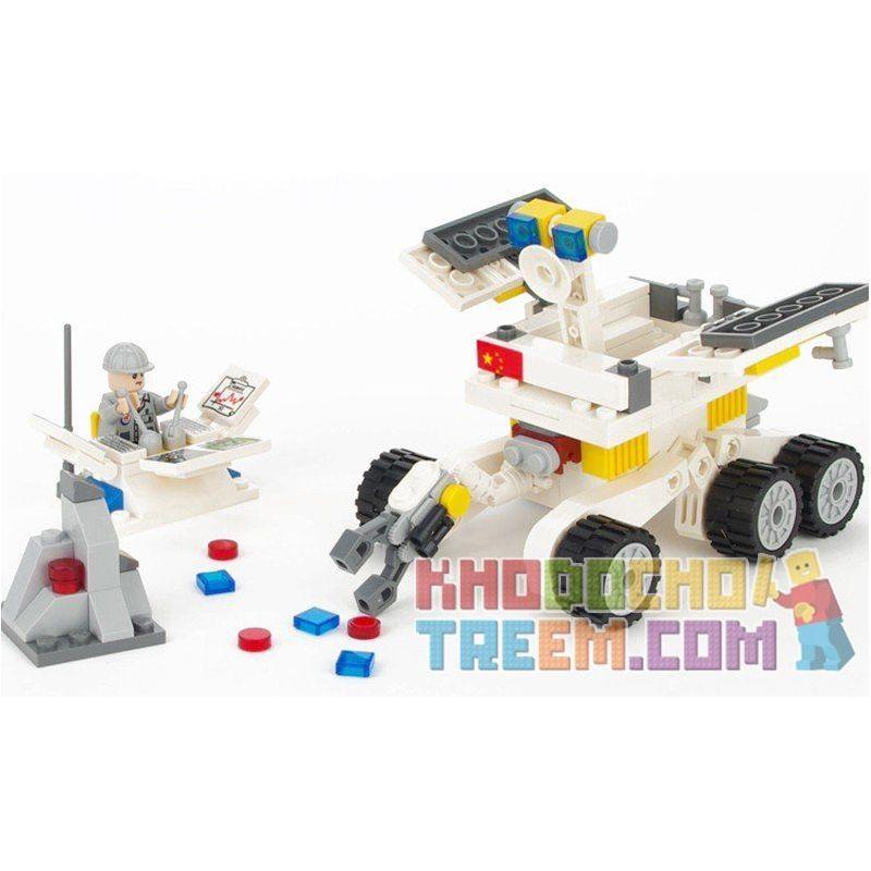 Gudi 8811 City 60077 Lunar Probe Station Xếp hình xe tự hành trên mặt trăng 238 khối
