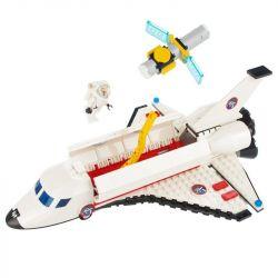 Gudi 8814 City Space Shuttle Xếp Hình Tàu Con Thoi Thả Vệ Tinh 297 Khối