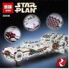 Lepin 05046 (NOT Lego Star wars 10019 Rebel Blockade Runner ) Xếp hình Phi Thuyền Vượt Tuyến Phong Tỏa Của Rebels 1748 khối