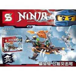 Sheng Yuan 530 SY530 (NOT Lego Ninjago Movie Airship Assault ) Xếp hình Airship Assault 270 khối