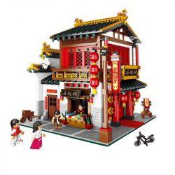 XINGBAO XB-01001 01001 XB01001 Xếp hình kiểu Lego CHINATOWN China Town Silk Zhuang China Street Satin Village Cửa Hàng Bán Lụa Cổ 2787 khối