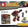Decool 7110 Lepin 07014 Lele 79081 Sheng Yuan 357 SY357 Xinh 8019 (NOT Lego Marvel Super Heroes 76031 The Hulk Buster Smash ) Xếp hình Kìm Chế Người Khổng Lồ Xanh Nổi Điên 248 khối