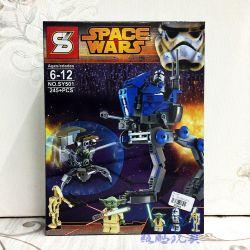 Sheng Yuan 501 SY501 (NOT Lego Star wars 75002 At-Rt ) Xếp hình Robot Đi Bộ Nhỏ 245 khối
