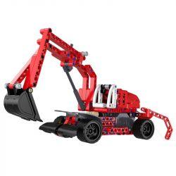 Doublee Cada C52012 C52012W (NOT Lego Technic Excavator Pull Back ) Xếp hình Máy Xúc Kéo Thả 235 khối