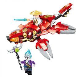Enlighten 2201 Qman 2201 Xếp hình kiểu Lego CREATION OF THE GODS God Battle Xuanwu Ship Rùa Bay Của Khương Tử Nha 146 khối