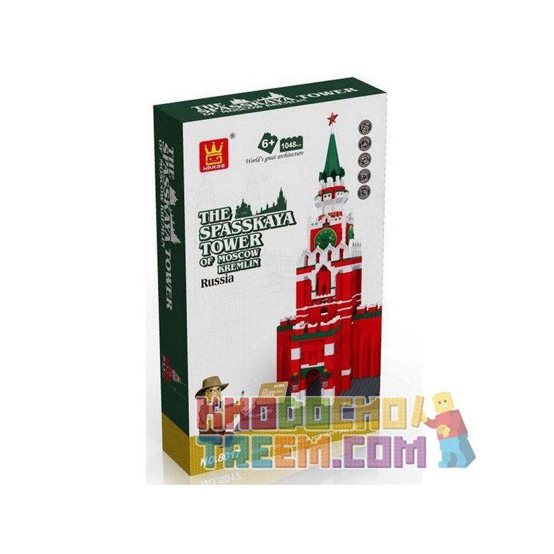 Wange 8017 5219 (NOT Lego Architecture The Spasskaya Tower ) Xếp hình Tháp Chuông Spasskaya gồm 2 hộp nhỏ 1048 khối