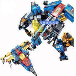 SHENG YUAN SY SY953 Xếp hình kiểu Lego TRANSFORMERS Decepticons Deformation Robot Bawang Tiger Direct Deformation Non-disassemble Máy Bay Biến Hình Robot lắp được 2 mẫu 616 khối