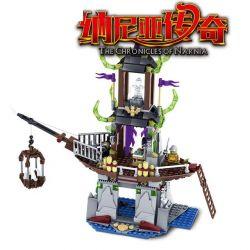 Kazi KY87023 87023 Xếp hình kiểu Lego THE CHRONICLES OF NARNIA Narnia Legend Pirate Huyền Thoại Cướp Biển Narnia 440 khối