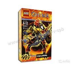 XSZ KSZ 815-1 Xếp hình kiểu Lego LEGENDS OF CHIMA CHI Laval Qigong Legend Qigong Invincible Lion Chỉ Huy Hỏa Lực Laval Tối Thượng 49 khối
