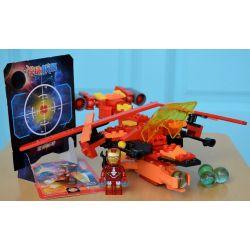 Gudi 9912 Xếp hình kiểu LEGO Transformers Flame Ball Fox Rô Bốt Biến Hình Cáo Lửa Bắn đại Bác Tròn 111 khối