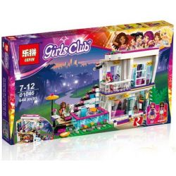 Lepin 01046 Bela 10498 Sheng Yuan 580 SY580 Lele 37035 (NOT Lego Friends 41135 Livi's Pop Star House ) Xếp hình Căn Nhà Của Ngôi Sao Nhạc Pop Livi 619 khối