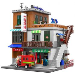 XINGBAO XB-01013 01013 XB01013 Xếp hình kiểu Lego CREATOR Creative Cities Urban Village City Village Ngôi Nhà Cổ Trung Hoa Trên Phố Tấn Thành Tỉnh Sơn Tây 2706 khối