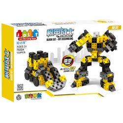 Jun Da Long Toys Jdlt 7022A (NOT Lego Special Armor Warrior - Tornado ) Xếp hình Chiến Binh Bọc Thép - Lốc Xoáy 133 khối