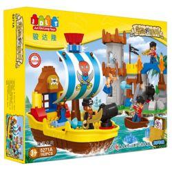 Jun Da Long Toys Jdlt 5271A (NOT Lego Duplo Gulf War ) Xếp hình Chiến Tranh Vùng Vịnh 162 khối