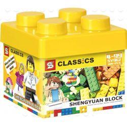 Lepin 42009 Sheng Yuan SY 962 SY962 Xếp hình kiểu LEGO Classic Creative Bricks Khối Sáng Tạo gồm 2 hộp nhỏ 304 khối