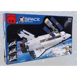NOT Lego DISCOVERY 7470 Space Shuttle Discovery-STS-31 Exploring The Channel Discovery Space Plane -sts -31 , Enlighten 514 Qman 514 Xếp hình Tàu Con Thoi đưa Vệ Tinh Vào Quỹ đạo 828 khối