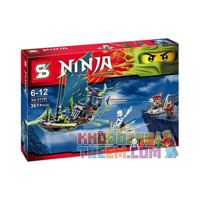Sheng Yuan SY 396 SY396 Xếp hình kiểu LEGO The Lego Ninjago Movie City of Stiix Thuyền Bay gồm 2 hộp nhỏ 1069 khối