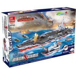 JIE STAR 20102 Xếp hình kiểu Lego MILITARY ARMY Chinese II Aircraft Carrier Tàu sân bay 894 khối