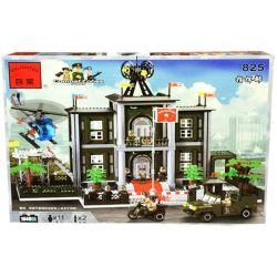 Enlighten 825 Qman 825 Xếp hình kiểu Lego MILITARY ARMY CombatZones Headquarters Trụ Sở Chỉ Huy Quân Đội 1048 khối