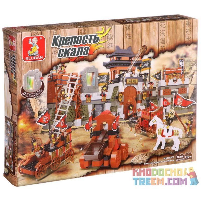 SLUBAN M38-B0267 B0267 0267 M38B0267 38-B0267 Xếp hình kiểu Lego Three Kingdoms 智 智 荆 Trận Chiến Xích Bích 846 khối