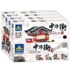 Kazi KY5005 5005 Xếp hình kiểu Lego MINI MODULAR Zhong Hua Street Commercial Street China Street Commercial Street Longxiang Pub, Linglun Bun Shop, Le Ming Tea House, Qilu Hotel Khu Phố Thương Mại Zho