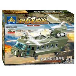Kazi KY84009 84009 Xếp hình kiểu Lego FIELD ARMY Field Army Chinuk Military Helicopter Field Troops Qisu Military Helicopter Máy Bay Vận Tải Quân Sự 622 khối