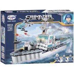 Winner 8033 Xếp hình kiểu Lego MILITARY ARMY White Shark 8033 Tàu Tên Lửa 766 khối