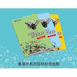 Kazi KJ30094 30094 Xếp hình kiểu Lego TECHNIC Kaishi Science And Education KP3 Creativity Course Steam Special Teaching Arm, Scratch Programming Special Teaching Lập Trình 428 khối điều khiển từ xa