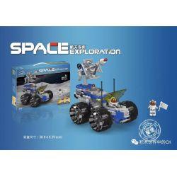 XINGBAO XB-16002 16002 XB16002 Xếp hình kiểu Lego Space Exploration Exploration Vehicle Xe Thăm Dò Mặt Trăng 491 khối